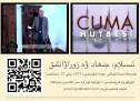ئىسلام، جىھاد، زوراۋانلىق ( ئۇيغۇرچە تەرجىمىسى + تۈركچە MP3 & MP4 )