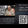 Critical Issues Facing Humanity – Sh. Khalid Yasin ئىنسانىيەت دۇچ كەلگەن خەۋپلەر MP4 & MP3