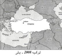 ئىسلام دۇنياسى ( 3  -بابنىڭ داۋامى )