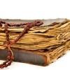 «مەدىنە ۋەسىقىسى»نىڭ تولۇق تېكىستى