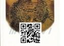 Tavsiyeler – تەۋسىيەلەر (MP3) يۈزلەن تورى ۋە تەدبىرياي تور رادىئوسىدا